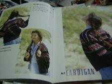 Aquiho's Sweater Japanese Knitting Book By Ondori