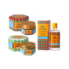 Baume du tigre small pack - (tiger balm)