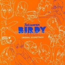 New 1002-3 TETSUWAN BIRDY DECODE ORIGINAL SOUNDTRACK CD Songs Music Anime Game