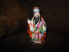 Antique Famile Rose Chinese Scholar Figurine
