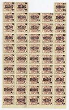 POLAND   12.X. 1923 - 18.III. 1924  ,,SHEETLET  OVERPRINT  50  STAMPS   ( NH )