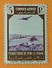 SPANISH COLONIES IFNI MOROCCO MARRUECOS 1943 AIRMAIL CORREO AEREO 5 Ptas MNH