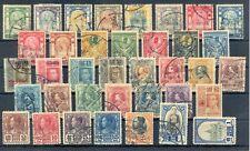 THAILAND 37 STAMPS - MOST USED -- F/VF