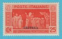 ITALIAN STATES - ERITREA 110  MINT HINGED OG * NO FAULTS VERY FINE!