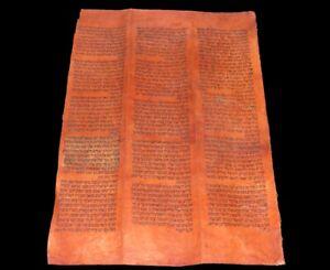TORAH BIBLE VELLUM MANUSCRIPT FRAGMENT 200 YRS OLD YEMEN Numbers - 7:2 TO 7:87