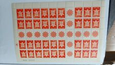 ISRAEL STAMPS  mnh  1966  full  sheet   tete  beche   town