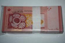 (PL) NEW OFFER: RM 10 AA 7370701-800 UNC 2012 ZETI MALAYSIA FIRST PREFIX