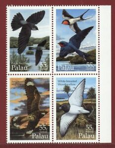 Palau 1994 #C23, 55c, Block of 4, With Wrong Denomination Error, Birds