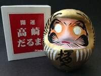 "Japanese 3.75""H Gold Daruma Doll Wish Making for Rich Good Fortune Made in Japan"