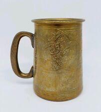 Vintage Persian Islamic Engraved Brass Tankard Mug
