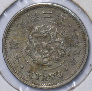 Korea 1898 year 2 1/4 Yang Copper nickel 296044 combine shipping
