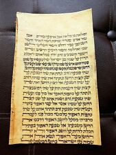 Ancient Torah antique Manuscript EGYPT FRAGMENT Around 1500