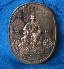 Thailand King Naresuan The Great Medal Amulet Somdej Sanphet Buddha
