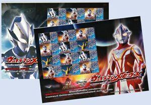 2007 ULTRAMAN MEBIUS - 40 th Anniv. of Ultraman Series Personal Sheet (2 Sheets)