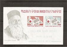 Korea SC # 384a Centenary of the international red cross.Souvenir Sheet. MNH