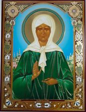 Matronul Icoanei Moscovei Матрона Московская Икона Matrona Icon Εικονίδιο Matron