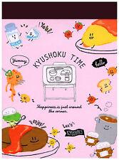 Crux Kyushoku Dinner Time Mini Kawaii Memo Pad
