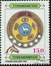 turkmenistan 14b unmounted mint / never hinged 1992 print edition