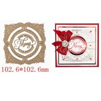 Square Frame Merry Christmas Metal Cutting Dies Hot foil plates Craft Stencil