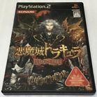 Castlevania Curse Of Darkness Akumajo Dracula Sony Playstaion 2 Japan Ntsc J