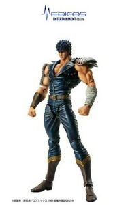 Hokuto No Ken The Warrior Kenshiro action figure Fist of The North Star Medicos
