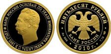 50 Rubel Russland PP 1/4 Oz Gold 2010 150th Anniversary of the Bank of Russia Pf