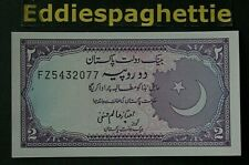 Pakistan 2 Rupees ND(1985-99) sign12 UNC P-37 two pin holes