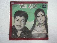 VANI RANI K V MAHADEVAN TAMIL FILM rare EP RECORD 45 vinyl INDIA 1974 VG