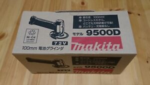 Makita 9500D 7.2V Cordless Angle Grinder Tool Only No Battery New from Japan