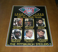 STEELERS NFL 75th ANNIVERSARY POSTER LAMBERT HAM GREENE WEBSTER BLOUNT