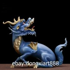 China Brass Painted Foo Dog Lion Dragon Kylin Unicorn Fengshui Animal Sculpture