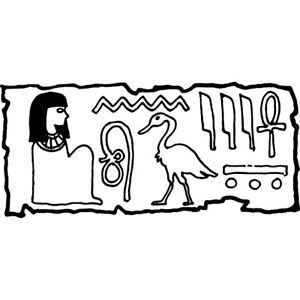 'Hieroglyph' Rubber Stamp (RS024829)