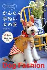 Cute Dog Fashion Clothes Patterns (sewing machine is not needed) - Japanese Book