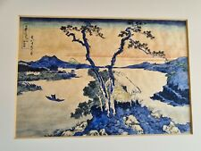 More details for after hokusai, ink wash & prussian blue painting. lake suwa in shinano province