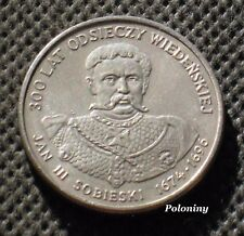 COIN OF POLAND 50 ZLOTY 1983 - POLISH MONARCHS KING JAN III SOBIESKI (VIENNA)