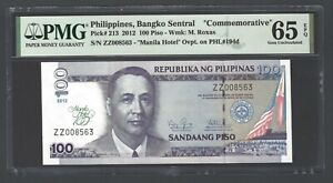 Philippines 100 Piso 2012 P213 Commemorative Uncirculated Grade 65