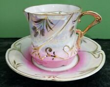 Pink & gold and lusterware pearl rainbow finish mustache cup and saucer