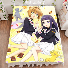 Anime CardCaptor Sakura だいどうじ ともよ Cartoon Bed Sheets Blanket Bedding Gift 1.5*2m