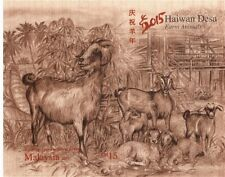 Malaysia 2015 Unique Unusual Wood Chinese Lunar New Year Goat Miniature sheet