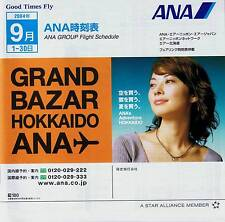 ANA All Nippon Airways Timetable  September 1, 2004 =