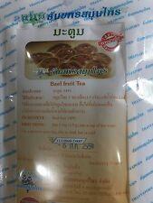 PURE  NATURAL ORGANIC BAEL FRUIT TEA THAI HERBAL TEA FOR HEALTHY  BODY