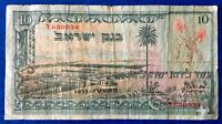 Israel 10 Lira Pound Banknote 1955 Red S/N - Lower Grade