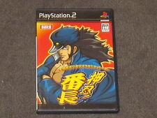 Daito Giken official Pachislot simulator Osu! Bancho NTSC-J Japanese Complete