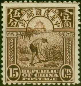 China 1914 15c Brown SG299 Fine Mtd Mint
