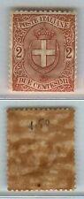 REGNO - 1896 - 2 cent STEMMA (66) - MHN