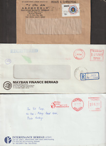 (A243)SARAWAK 1979-93 3 COVERS, FROM MALAYA BANK & 2 OTHER CLOSED FINANCE CO.