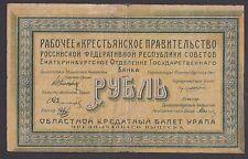 RUSSIA  1 Ruble 1918 VG/F  PS921  Siberia & Urals Ekaterinburg branch