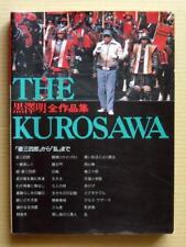 AKIRA KUROSAWA - All works, From SANSHIRO SUGATA (1943) to RAN (1985) / 1985