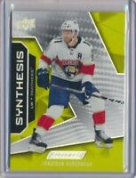 2019-20 UD Engrained Synthesis 39 Jonathan Huberdeau Florida Panthers