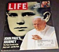 April, 2000 LIFE Magazine Holy Land Journey Pope John Paul II JP2 FREE SHIPPING